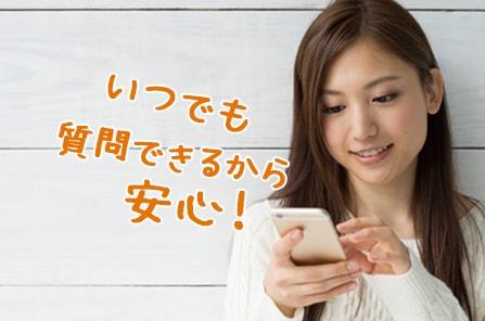 tokuten1_photo2